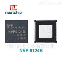 NVP6124B 恩智浦/NEXTCHIP 视频处理芯片