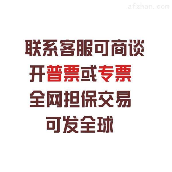 华为(huawei)28口千兆以太网POE交换机