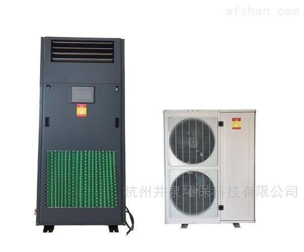 恒温恒湿中央空调机HF92N