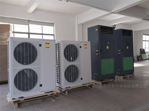 恒温恒湿型空调机在加湿时HF9N