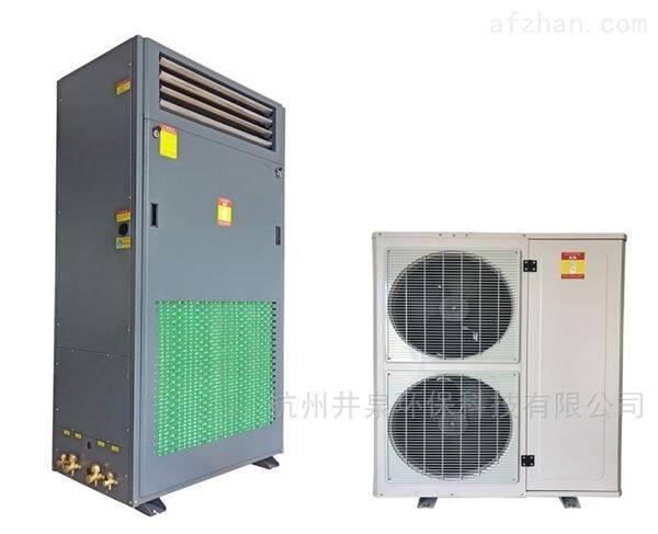 恒温库选用恒温恒湿空调机HF12N