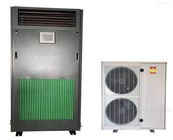 恒温恒湿空调机供应商HF25SON