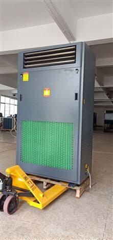 恒温恒湿精密空调机HF120N