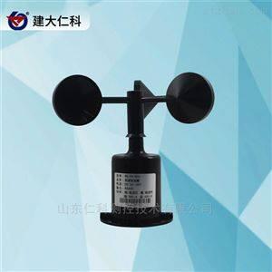 RS-FSJT-N01建大仁科 聚碳风速传感器