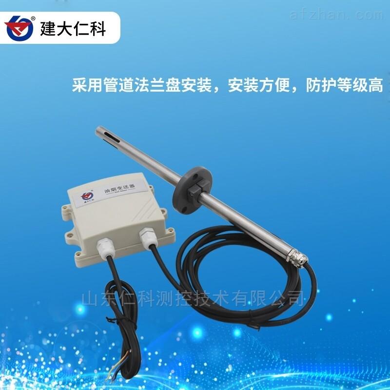 建大仁科  油烟监测仪方案 设备厂家