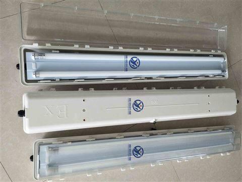 BAY81-Q防爆防腐全塑荧光灯 LED双管防爆灯