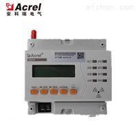 ATE400安科瑞电气接点无线测温装置ATE系列