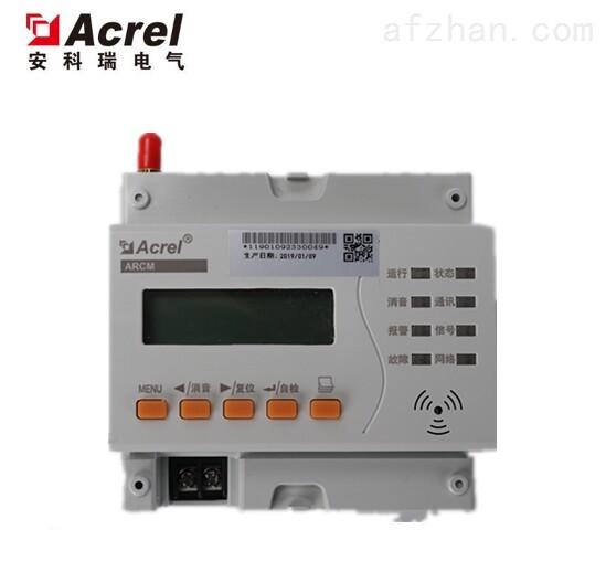 安科瑞集中型无线测温变电所运维