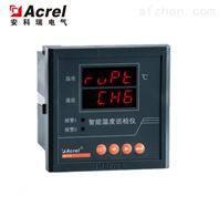 ATE400开关柜在线测温监控系统安科瑞变电所运维