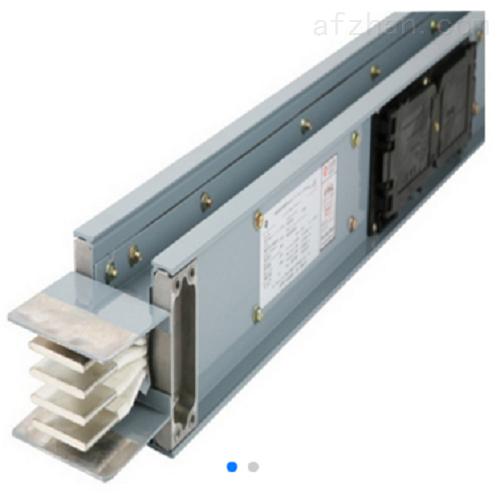 密集型铝母线槽