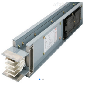 ZLC-V密集型母线槽