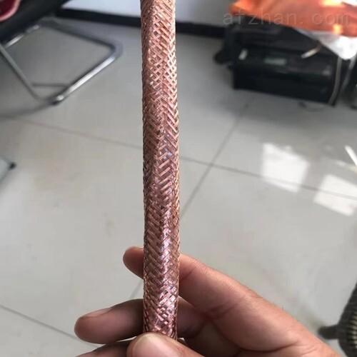 阻燃矿用控制电缆