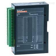 ARTU-K16电力ARTU三遥模块 16路开关量采集