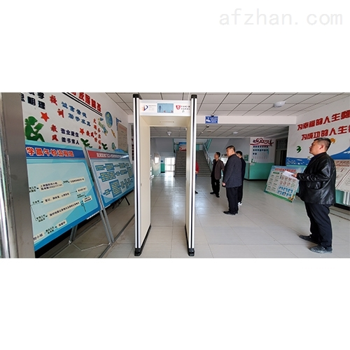 新技术考试中心手机安检门