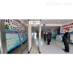 HD-III多功能学校安检门