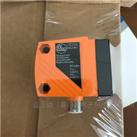 O1D100易福门IFM激光测距传感器