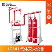 青岛IG541混合气体灭或系统生产安装调试