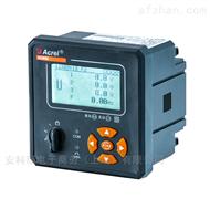 AEM72AEM三相多功能电能表