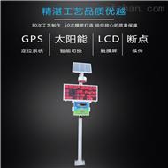 BYQL-AQMS北京海定空气网格化监测国控点认证厂家