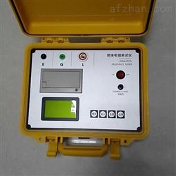 高压绝缘电阻校验仪