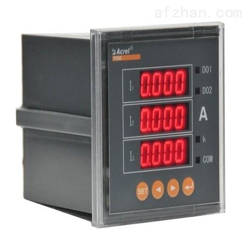 三相电流表 带485通讯