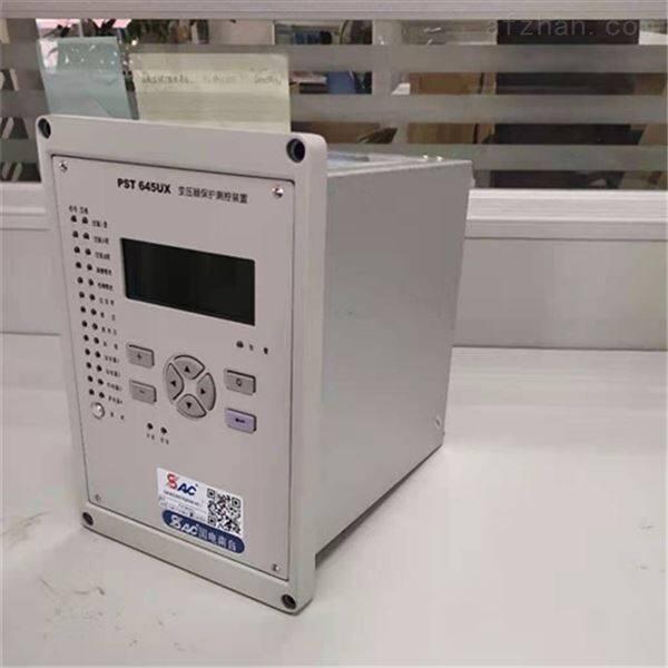PSL641UX线路保护装置