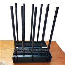 BCSK-D-G-10型博创时空90瓦大功率5g手机信号屏蔽器