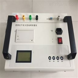 3A大型 大地网接地电阻测试仪
