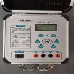 2500V 全智能接地电阻测试仪