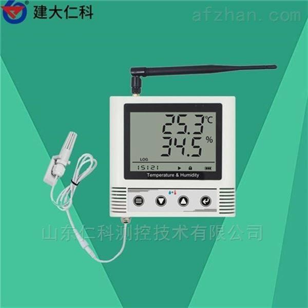 建大仁科 无线温湿度变送器