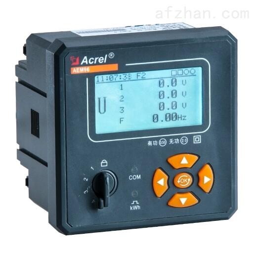 三相多功能电能表 适用电力系统、工矿企业