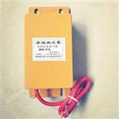 永磁式安全门锁HZCH-D1-A串连接线