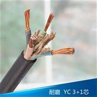 ZR-VVP屏蔽电力电缆 两芯2x16
