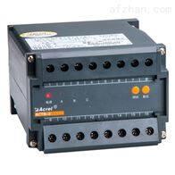 ACTB-6安科瑞电流互感器过电压压保护器