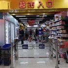 超市入口全自动感应单向摆闸门厂家