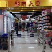 NGM超市入口全自动感应单向摆闸门厂家