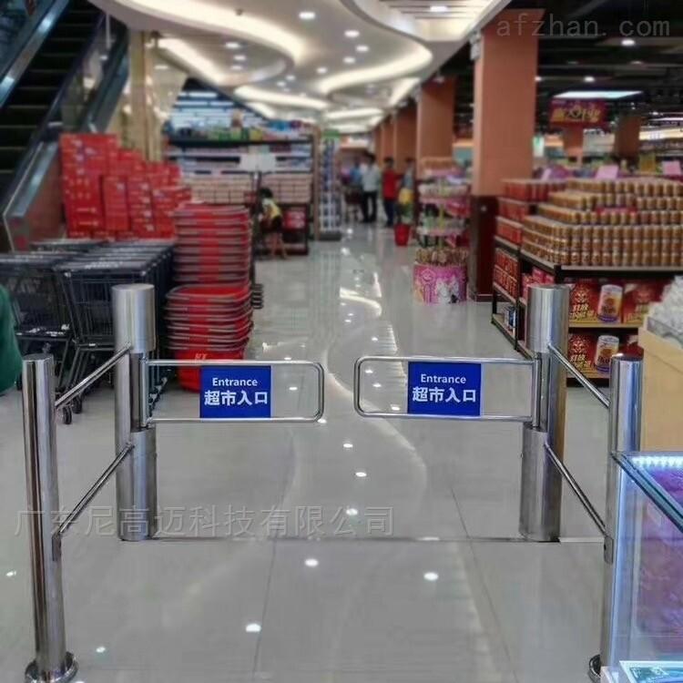 超市摆闸 红外感应 单向通道门