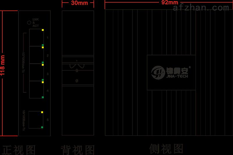 网管型千兆2光8电工业级交换机