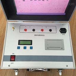 供应50A直流电阻测试仪设备