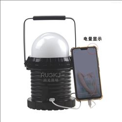 FW6330海洋王手持燈_LED輕便工作燈