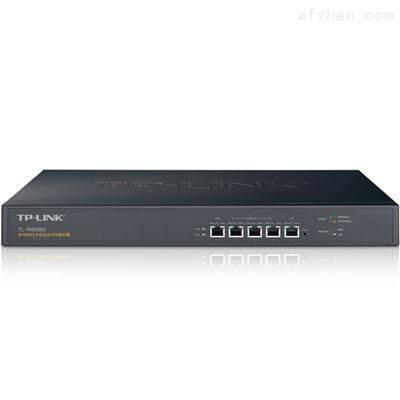 TL-R4239G普联(TP-LINK)全千兆企业级VPN管理路由器