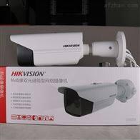 TBC-2617-3/PA海康威视人体测温摄像筒机