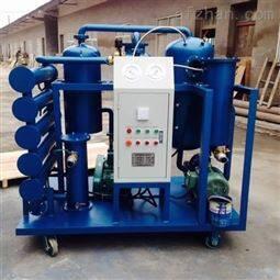 除杂质气体真空滤油机设备