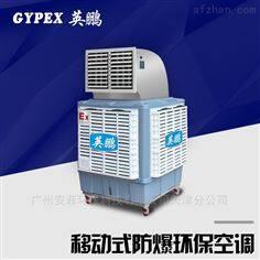 YPHB-18EX-YD江门 防爆空调 工业
