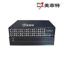 M5500-A124|一分二十四AV音视频分配器