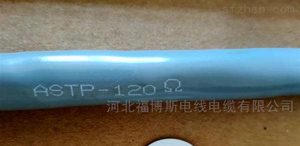 铠装RS4851*2*1.5通讯电缆