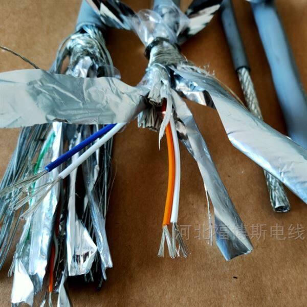rs4855*2*1.5屏蔽电缆