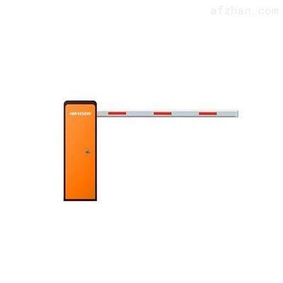 DS-TMG400-ML海康威视   橙色 无线遥控控制直杆道闸