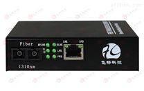 B系列 1路千兆光纤收发器(内置电源)