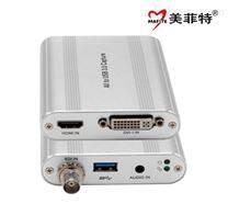 M1500UA|USB3.0 单路多接口高清免驱采集盒